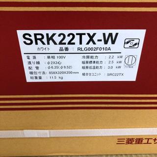 ★33 商談中!ルームエアコン 【リサイクルマート宇宿店】