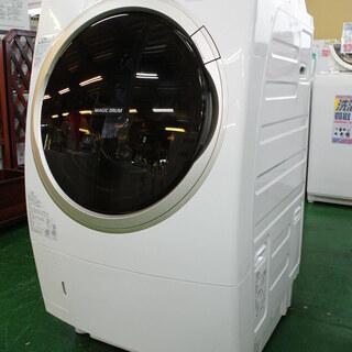 9.0kg ドラム式洗濯乾燥機 東芝 TW-Z96X2ML 20...