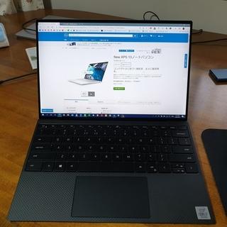 Dell XPS 13 2020 Model - Warrant...