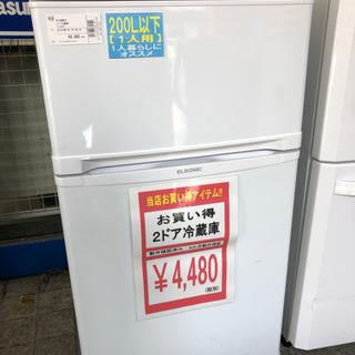 安心動作保証6ヶ月付!単身用の2ドア冷蔵庫