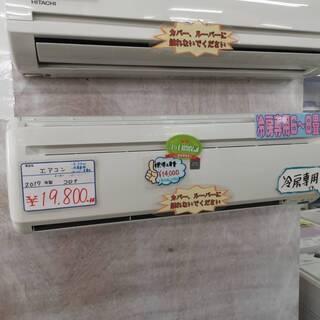 沖縄の夏には欠かせないエアコン!!