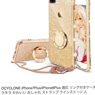 iPhone 8 plus/7plus ケース