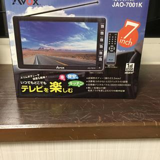 7型ワンセグテレビ‼︎