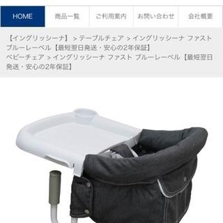 【新品】 イングリッシーナ ファスト ブルーレーベル  Ingl...