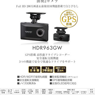 HDR963GW