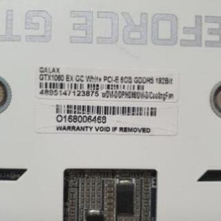 GALAX GTX 1060 6gb ec oc white