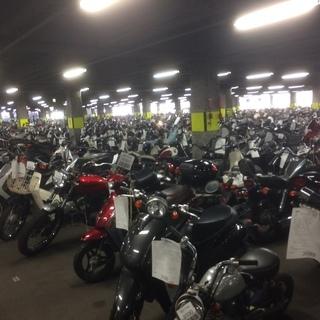 要らないバイクやもう乗っていないバイク、事故車や不動車 無料処分...