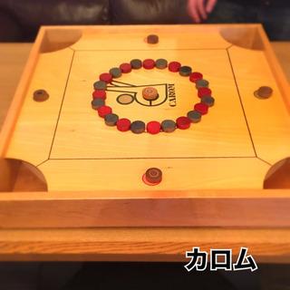 8月6日(毎週木曜日)大阪日本橋 🎲平日ボードゲーム会🎲