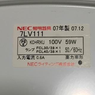 【ネット決済・配送可】【週末値下げ、500円でどやー‼️】NEC...