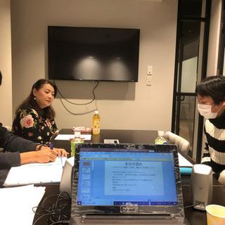 脳活セミナー(残り1席)頭のゴミを整理する。 - 静岡市