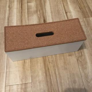 ケーブル整理box  IKEA