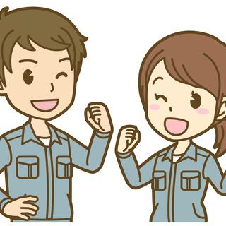 6/7~11のみ単発OK!! 日給10,200円!! 13:00...