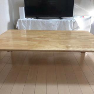 北欧風リビングテーブル