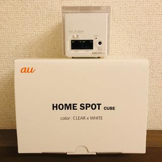 ホームスポットキューブ Wi-Fi ルーター