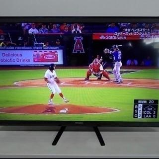 三菱 液晶テレビ