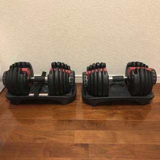可変式ダンベル2個セット、トレーニングベンチセット