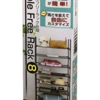 【引渡決定】①【新品⭐️未使用】シンプル フリー ラック 棚 8段 ブラック - 春日井市