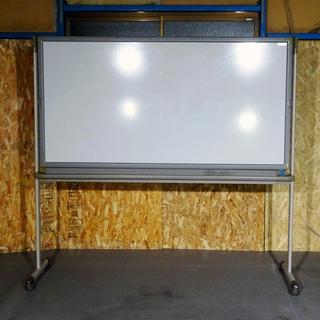 ホワイトボード 172×86センチ 両面使えます。引き取り限定。