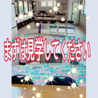 堺駅から徒歩10分、1時間1000円のレンタルスペース!かなり広...