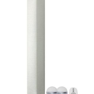 和風フロアランプ【高さ120cm】LED電球2個&専用リモコン三...