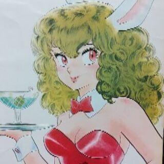 【値下げ】高橋留美子 サイン付き原画(複製)