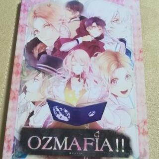 PC乙女ゲーム*OZMAFIA!! オズマフィア