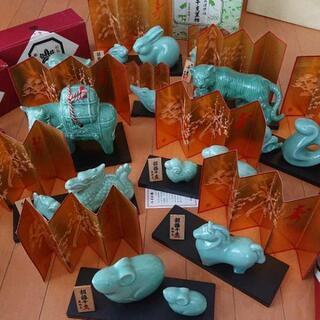 十二支 陶器 置物