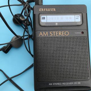 アイワ AMラジオ ジャンク