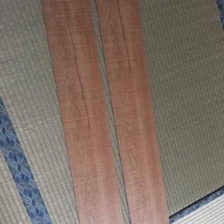 新品フロアタイル 20枚 150×900 川島織物セルコン VH...