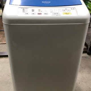 ☆ National 洗濯機 6キロ 差し上げます。