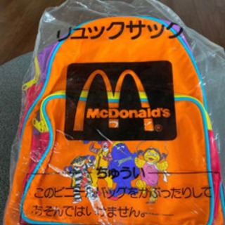 未使用 マクドナルド非売品 お子様用 リックサック
