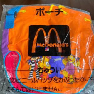 未使用 マクドナルド非売品 お子様用 ポーチ