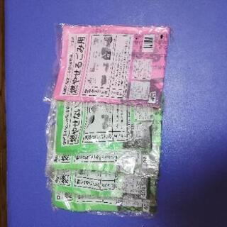 函館市ゴミ袋