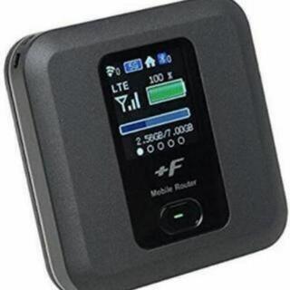 SIMフリー!ポケットWi-Fi! FS030W
