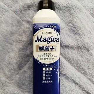 ライオン Magica  食器用洗剤 フレッシュシトラスグリーン...