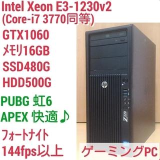 爆速ゲーミングPC Xeon-E3 GTX1060 SSD480...