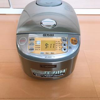 象印 5.5合炊 圧力IH炊飯ジャー