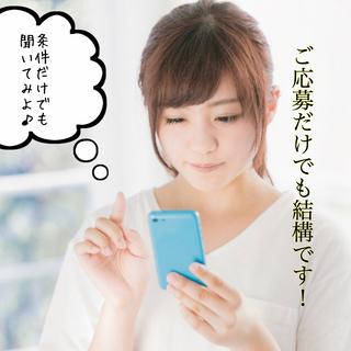 人気の日勤☆未経験者歓迎!組立スタッフ☆30代~40代の男女多数活躍中