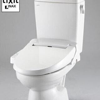 リクシル 洋式トイレ タンクセット 新品