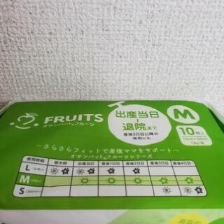 ☆母乳パット&オサンパットフルーツ☆6/14まで - 子供用品
