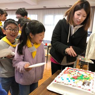 オンライン子ども学習サポート✨口を揃えて勉強が楽しい‼️と子どもが言う学習サポート😁👌 - 福岡市
