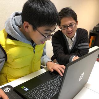 オンライン子ども学習サポート✨口を揃えて勉強が楽しい‼️と子どもが言う学習サポート😁👌 - 教室・スクール