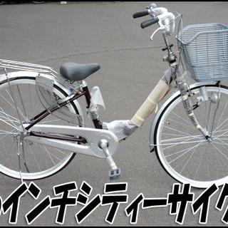 TS 未使用車 ミヤタ 26インチ軽快車/シティサイクル ブラウ...