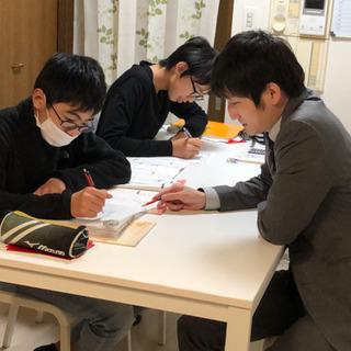✨😊子どもが1ヶ月で、集中して勉強する習慣が着く見守りサポート😁...