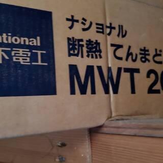 未開封 天窓 松下電工 ナショナル パナソニック MWT 203...