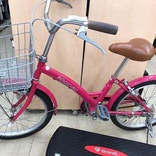 自転車 20インチ ピンク 女の子