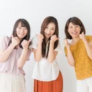 土日メイン☆IHクッキングヒーターで調理実演や、電気料金サ…