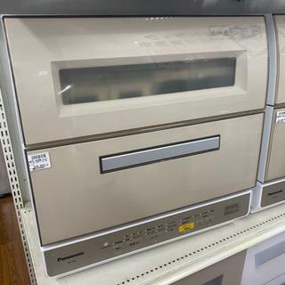【トレファク 南浦和店】食器洗い乾燥機 パナソニック
