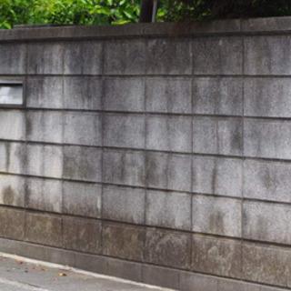 玄関周りやブロック塀の汚れ綺麗にお掃除いたします