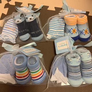 新品 新生児用 靴下セット